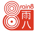 Rain8 offers Western marketing communications in web design graphic design in Shanghai, marketing program & promotion print